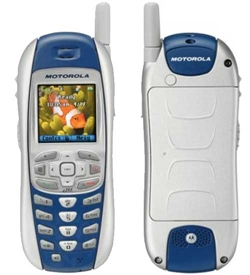 1462-main-medium-motorola-i265.jpg