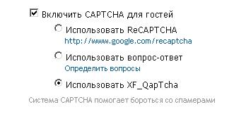 captcha.png