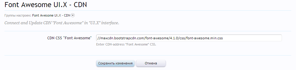Font Awesome UI.X CDN.png