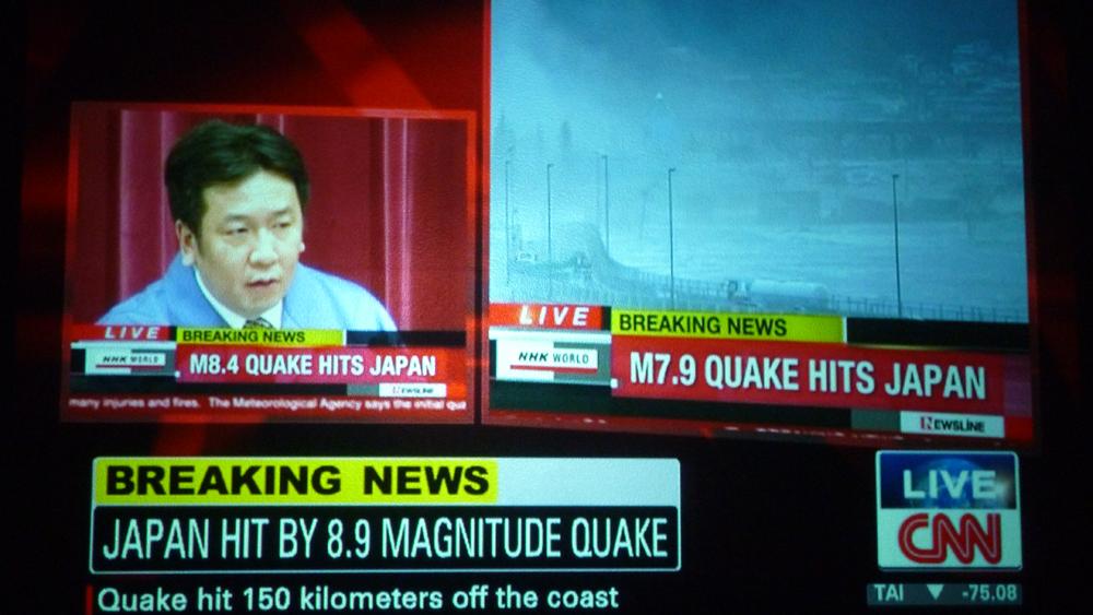 japan-quake-earthquake-cnn-8-7-magnitude-coast-live-breaking-news-nhk-newsline.png