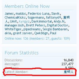latest-member.jpg