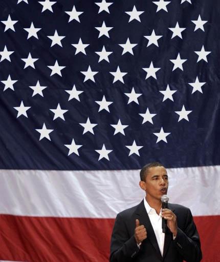 obama_puerto_rico_51_star_flag.jpg