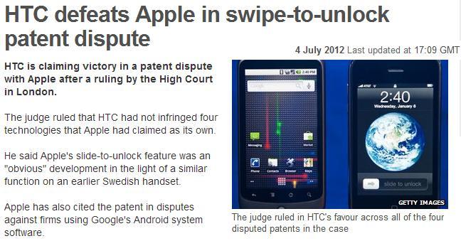 slide.to.unlock.not.apples.patent.jpg