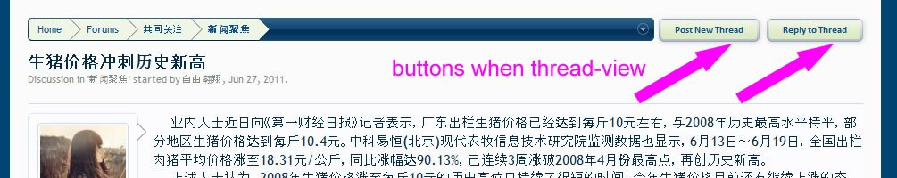 buttons_in_thread-view.jpg