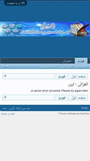 Screenshot_20210209-120310_Samsung Internet.jpg