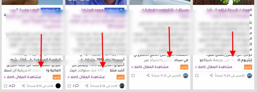screenshot-www.e-dewan.com-2021.03.20-06_21_28.png