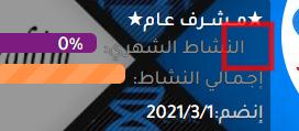 screenshot-www.e-dewan.com-2021.07.22-14_38_14.png