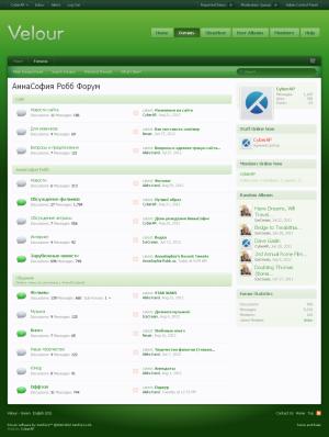 screen-green1.png