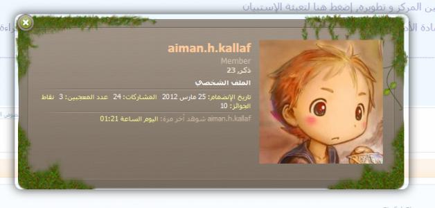 upload_2013-7-31_8-1-48.png