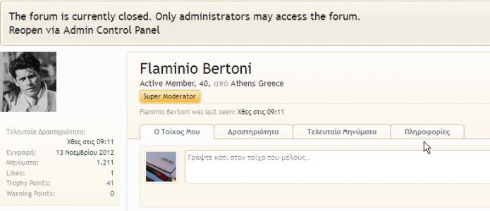 2013-08-02 10_25_35-Flaminio Bertoni _ my2cv.gr - The story of a legend.jpg