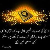 Asim Javed