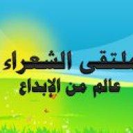 Hussaink