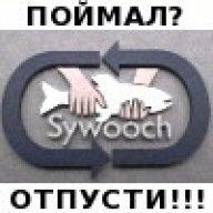 Sywooch