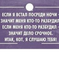 Mairbek23
