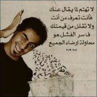 Ramy Mahmoud