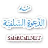 salaficall.net