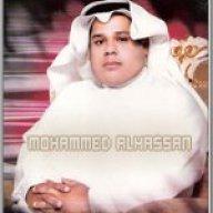 Mohammed Othman Alhassan