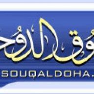 el-q6ri