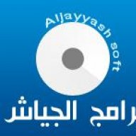 aljayyash