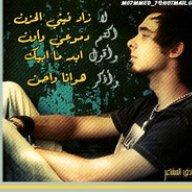 Mohammed Aldossary