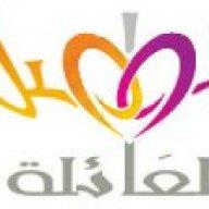 عبدالله النداف