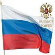 Powe Power