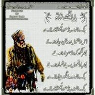 Shakeelsarwar