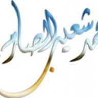Muhammad Shuaib