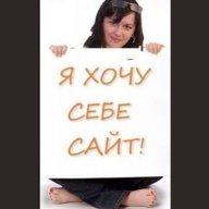 VeselovSasha