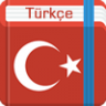 XenForo 2.0.6 Turkish Language Pack